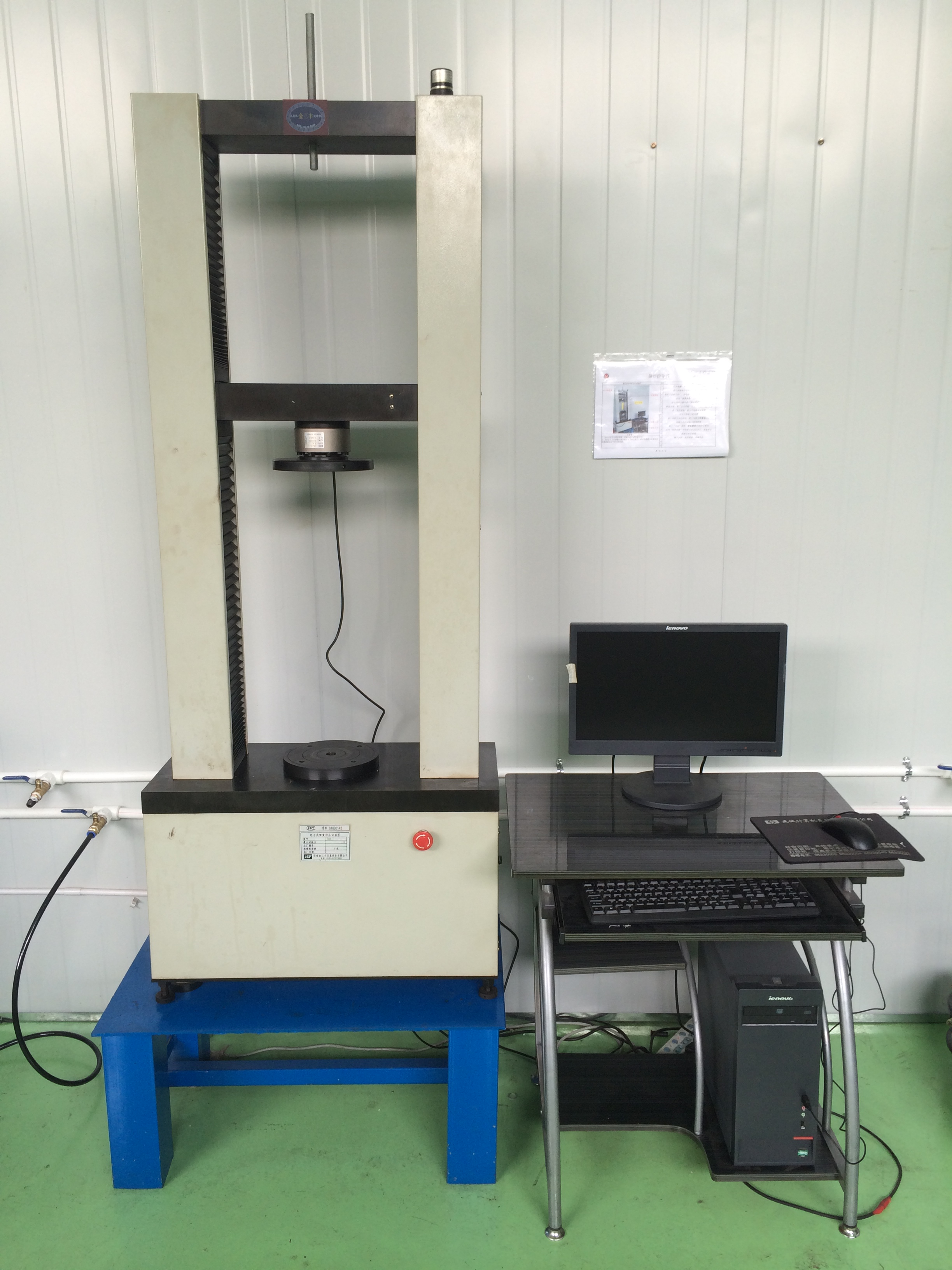Tension and Compression Test